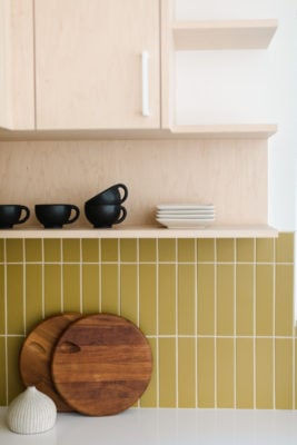 Mustard Seed Condo Kitchen Backsplash