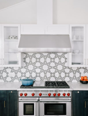 Tile School: Ceramic vs. Cement Tile