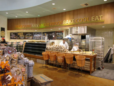 Natural and Neutral Bakery