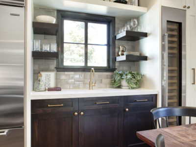KJM Interiors: Wet Bar Backsplash